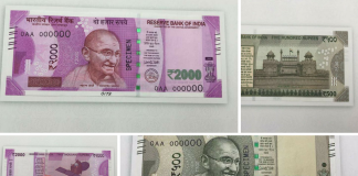 latest currency notes