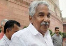 plea denied against oommen chandy