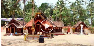puttingal temple