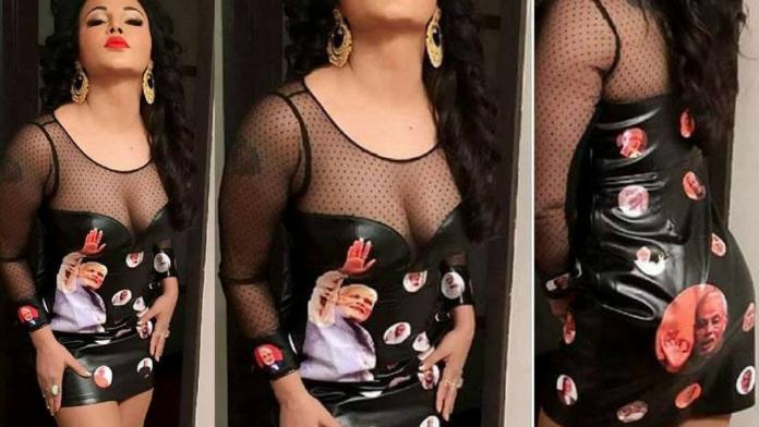 rakhi-savanth