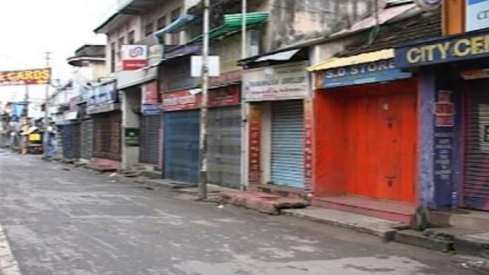 shops-closed