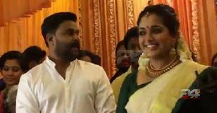 dileep kavya marriage
