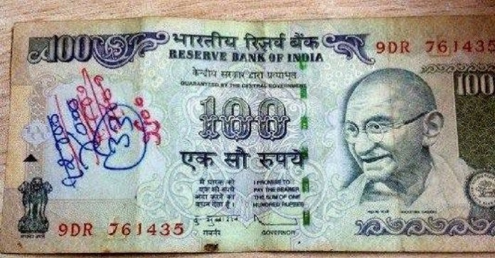 writing on currency