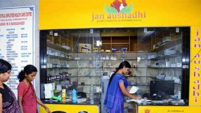 low price at jan oushadhi