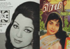 lux model jayalalitha