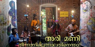 oorali tea time song