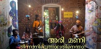 oorali tea time song