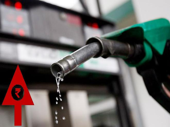 petrol diesel price soar high