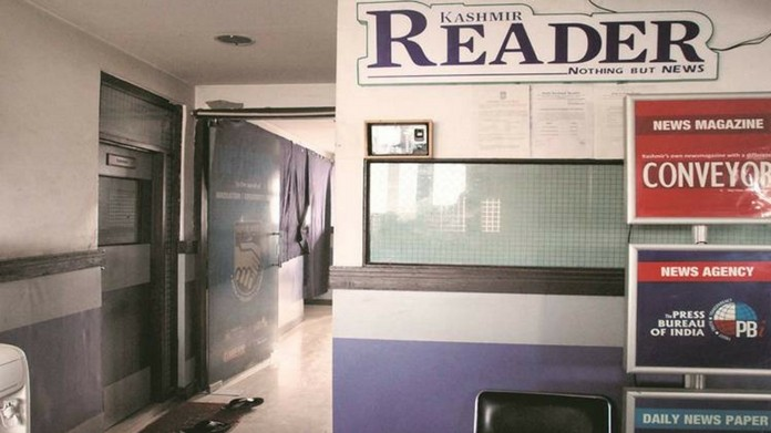 govt uplifts ban on kashmir daily