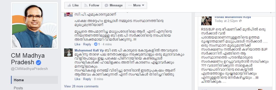 Kerala CM denied security