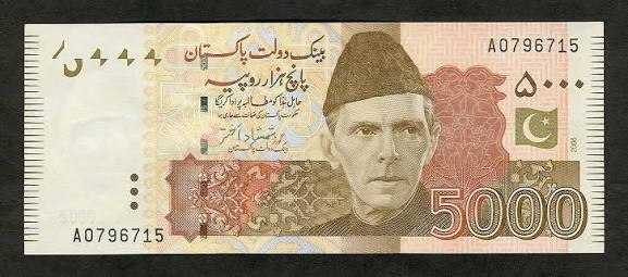 pakistan currency ban