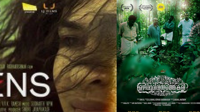 top 10 happenings of mollywood industry