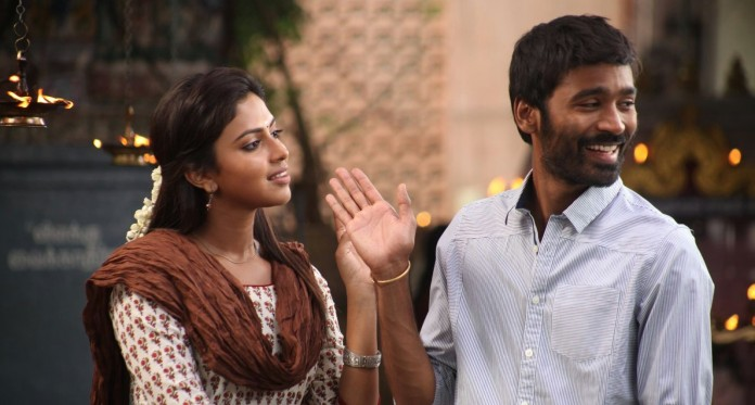 amala and dhanush