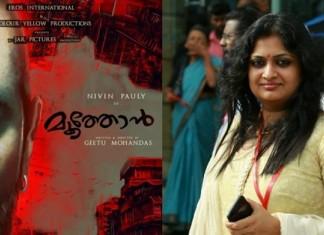 Geetu-Mohandas