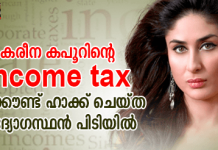 kareena-kapoor-income-tax-2