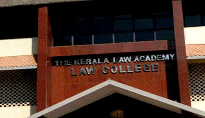 Kerala-Law-Academy law academy afiliation wont be banned