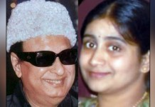 MGR daughter in BJP