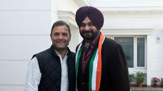 Navjot Singh Sidhu Joins Congress