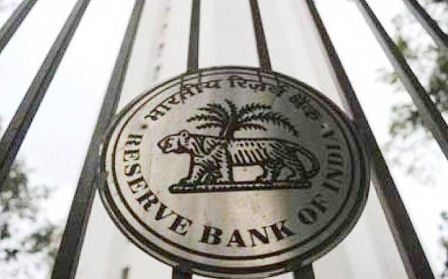rbi reserve bank releases new 500 rupee note rbi-launches-100-rupee-coin RBI policy declared