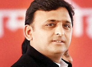 akhilesh cycle sign