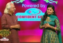 ansiba about adoor gopalakrishnan