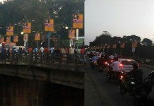 enathu bridge