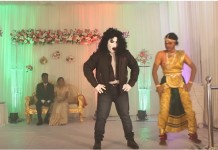 funny dance joseph mary wedding reception