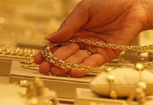 gold rate gold price dropped by 560 rupees