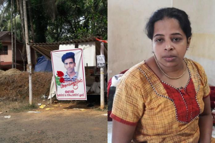 jishnu jinshu mother and father to go on hunger strike