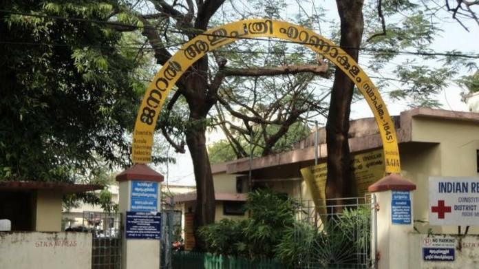 job vacancy in ernakulam general hospital