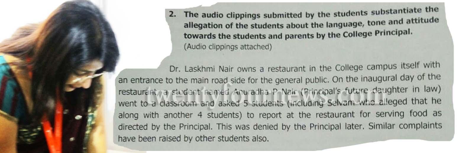 lekshmi nair law academy 2