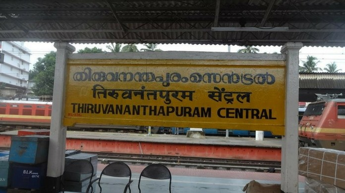 railway reservation counters trivandrum