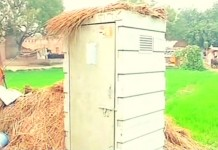 toilet project nagepur