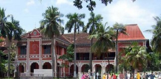 university college, tvm