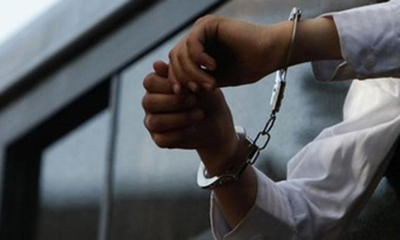arrest MLA son surrendered