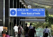 SBI new reformations in SBI