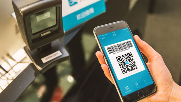 The-Body-Shop-launches-Chinese-mobile-wallet-payment-service-at-London-stores_strict_xxl