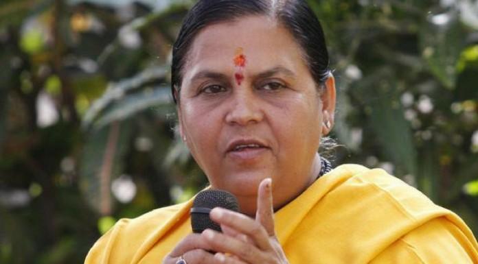 Uma bharathi