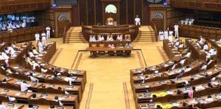 assembly adjournment motion opposition staged walk out adjournment motion denied assembly adjourned for today opposition staged walk out opposition calls for special discussion vt balram adjournment motion Cauvery cell shut down adjournment motion moved