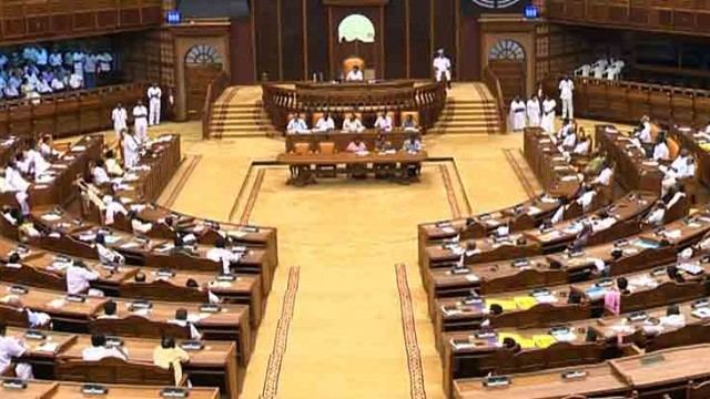 assembly adjournment motion opposition staged walk out adjournment motion denied assembly adjourned for today opposition staged walk out opposition calls for special discussion vt balram adjournment motion Cauvery cell shut down adjournment motion moved assembly on monday ruckus over shuhaib madhu safeer murders in kerala assembly