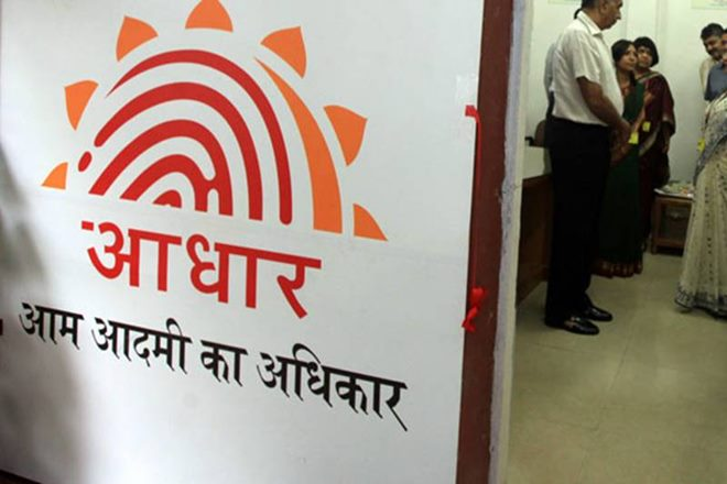aadhar date extended last date to link mobile phone and aadhar aadhar mandatory for insurance policy dont need adhar for EPF related services aadhar case verdict today 71.24 crore mobiles linked with aadhar cant hack aadhar info says UIDAI