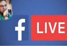 assam-mla-suspended-telecasting-speech-facebook-live