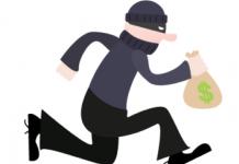 bank robbery robbery series amaravila thiruvananthapuram