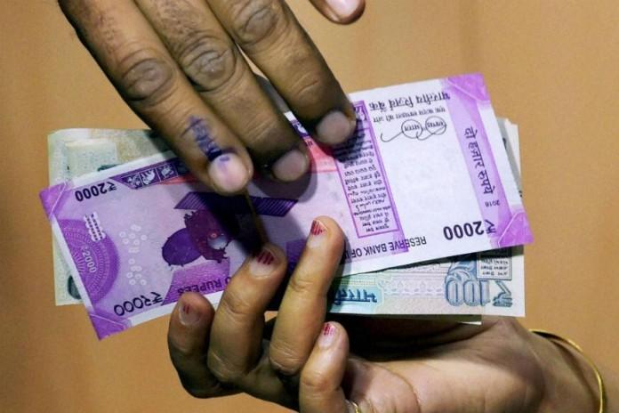 budget 2017 limitation for cash transaction