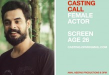 casting call in ashiq abu film