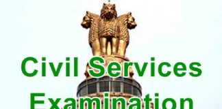 civil service exam application invited