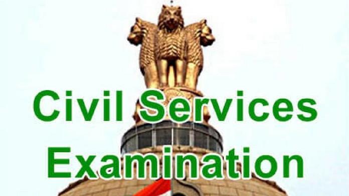 civil service exam application invited