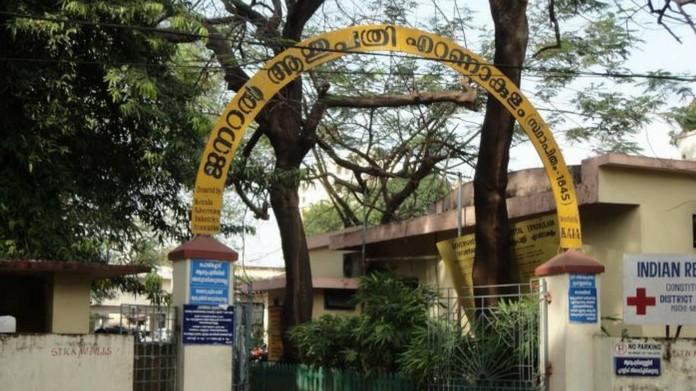 haemophilia centre at general hospital