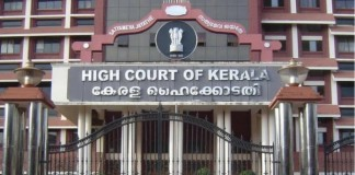 hc against vigilance court vigilance dont have special powers says hc dont try to fool court says court to police jishnu suicide hc seeks proof hc dismisses private medical management plea haripad medical college investor approaches hc for returning money land filling hc bans circular