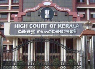hc against vigilance court